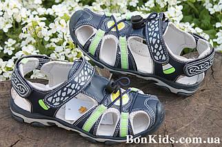 Спортивные босоножки для мальчика с закрытым носком тм Тoмм р.36,37, фото 2