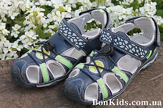 Спортивные босоножки для мальчика с закрытым носком тм Тoмм р.36,37, фото 3