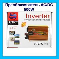 Преобразователь постоянного тока AC/DC 500W 24V!Хит