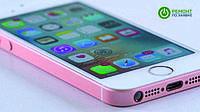iPhone и iPad теперь будут заряжаться через Wi-Fi