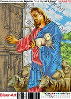 Ікона Ісус стукає в двері АВ478