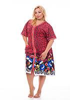 Трикотажный женский халат большого размера