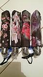 Зонт жіночий напівавтомат Метелики, фото 2