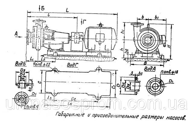 НАСОС К90/55