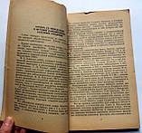 """Ю.Бирковский """"Холера и ее предупреждение"""". 1973 год, фото 5"""