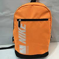 Рюкзак городской спортивный Nike мужской женский оптом
