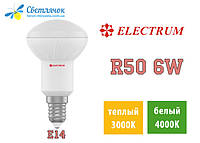 Светодиодная рефлекторная лампа Electrum R50 6W E14