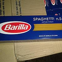 Спагетти Barilla 500 грамм, Италия