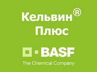 Гербицид Кельвин Плюс - Басф, вододиспергируемые гранулы