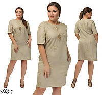 Платье 5663-1 /Х