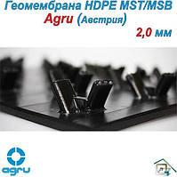 Геомембрана АГРУ MST/MSB  толщина  2.0 мм