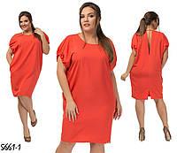 Платье 5661-1 /Х