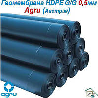 Геомембрана АГРУ G/G, 0.5 мм