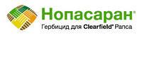 Гербицид Нопасаран® - Басф 10 л, концентрат суспензии