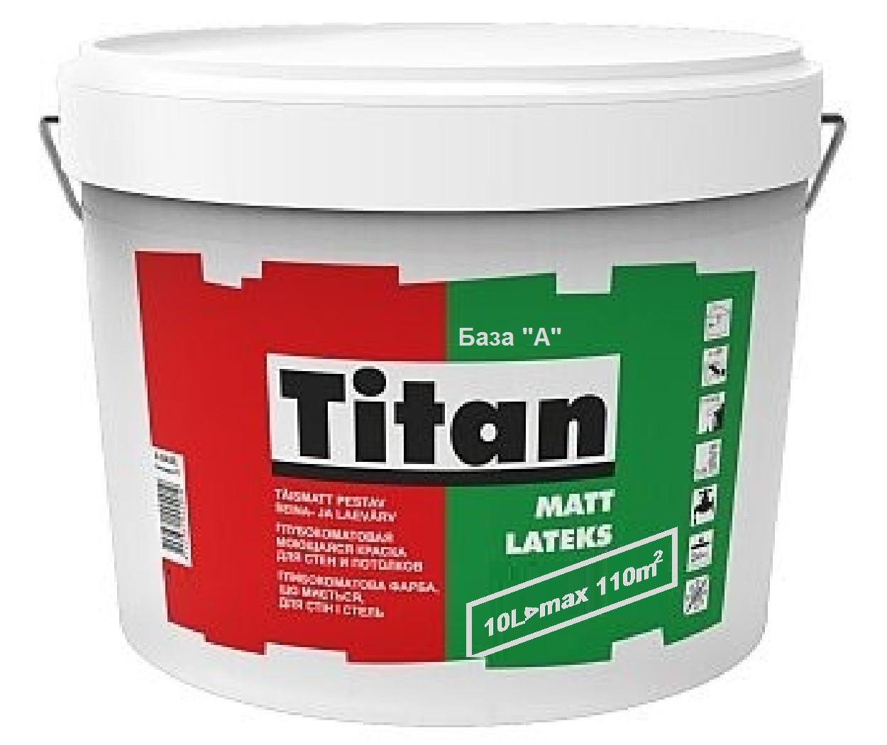 Краска  латексная TITAN MATTLATEKS интерьерная, белая (база А), 10л