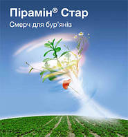 Гербицид Пирамин® Стар - Басф 5 л, концентрат суспензии