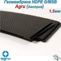 Геомембрана АГРУ G/MSB, толщина  1.5 мм