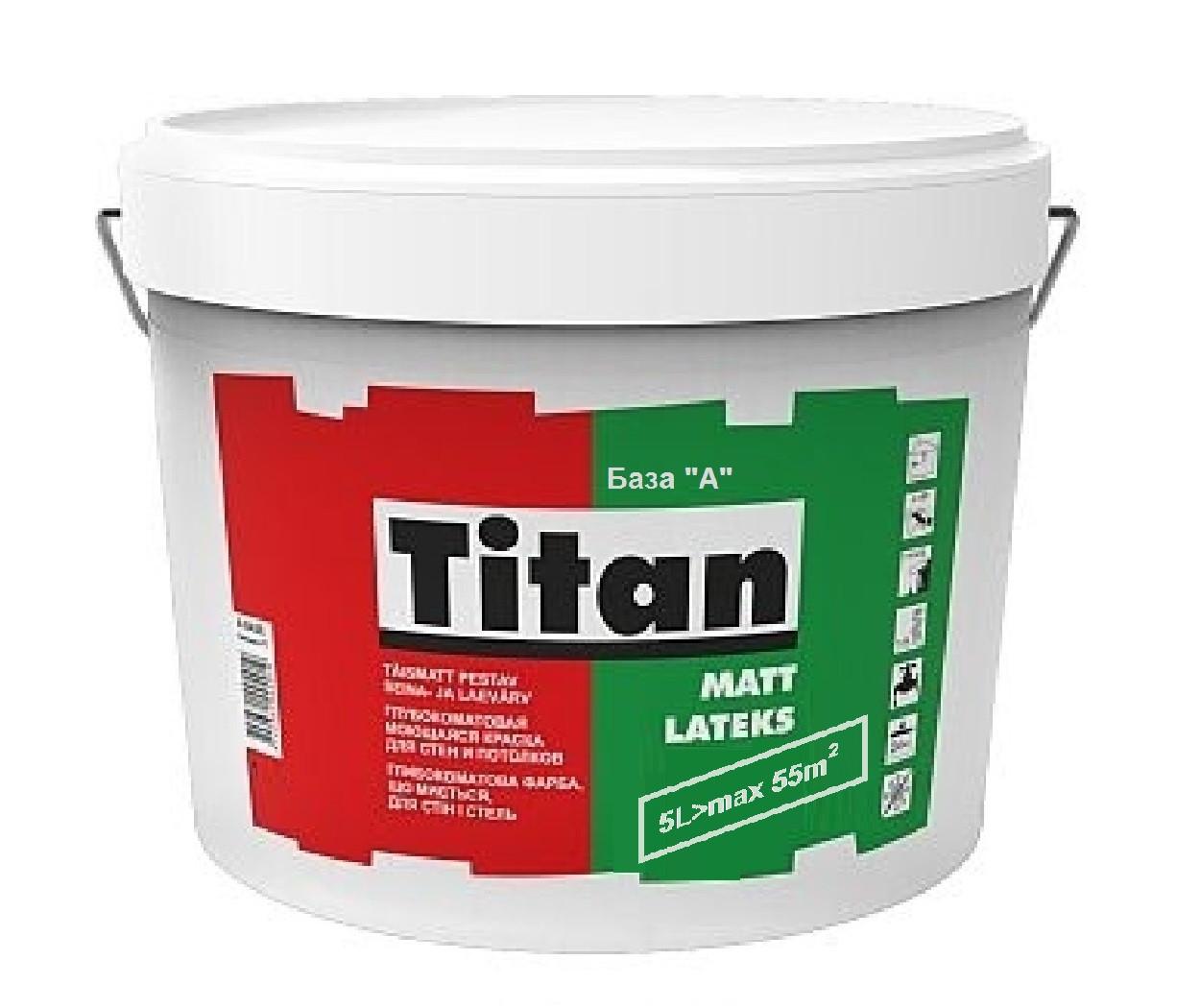 Краска  латексная TITAN MATTLATEKS интерьерная, белая (база А), 5л