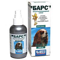 Барс спрей инсекто-акарицидный для собак, фл. 100 мл (АВЗ)