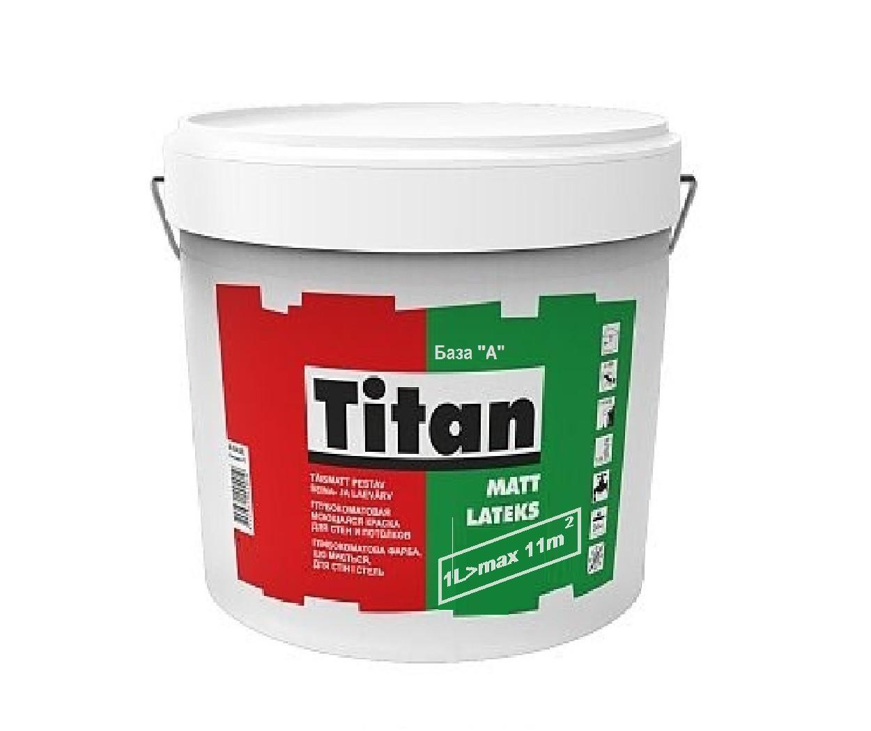 Краска  латексная TITAN MATTLATEKS интерьерная, белая (база А), 1л