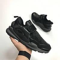 Кроссовки Nike Dart x Stone Island Black. Живое фото. Топ качество (дарт стон айленд) 40