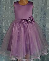 Нарядное детское сиреневое платье с бантом