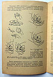 """А.Добровольская """"Вред аборта"""".  1964 год, фото 8"""