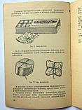 """А.Добровольская """"Вред аборта"""".  1964 год, фото 9"""