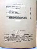 """А.Добровольская """"Вред аборта"""".  1964 год, фото 10"""