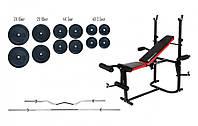Скамья для жима Hop-Sport + Штанга 87 кг + EZ-гриф