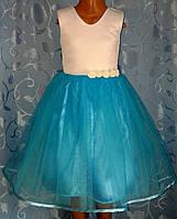 Нарядное детское платье с голубым фатином