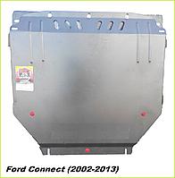 Защита двигателя Форд Коннект (2002-2013) Ford Connect