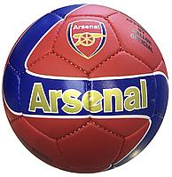 Футбольный мяч ARSENAL (0047A-443)