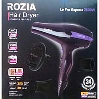 Фен для волос с профессиональными насадками Rozia HC-8508 2500W