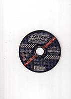 Зачистной круг по металлу Титан Абразив