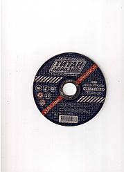 Зачистной круг по металлу Титан Абразив 125x6,0x22мм Т27