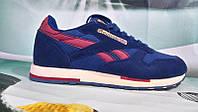 Мужские повседневные кроссовки Reebok Classic Leather синие