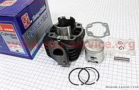 Цилиндр к-кт (цпг) Yamaha JOG 3KJ 65сс-44мм синяя коробка