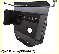 Защита поддона двигателя и КПП Опель Мовано (1998-2010) кроме V-3.0D Opel Movano