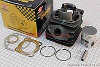 Цилиндр к-кт (цпг) Yamaha BWS/2JA 50сс-40мм