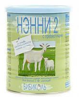 Сухая молочная смесь Нэнни 2 с пребиотиками, 400 г