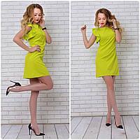 Платье с рюшами на плечах арт. 783 яблоко, фото 1