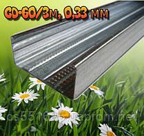 CD-60/3м, 0,33 мм - профиль металлический для гипсокартона (стеновой, потолочный)