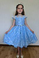 Праздничное платье для девочки. Размеры:  лет  7, 8, 9, 10