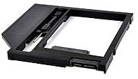 Переходник для установки SSD/HDD в ноутбук вместо привода 12,7мм