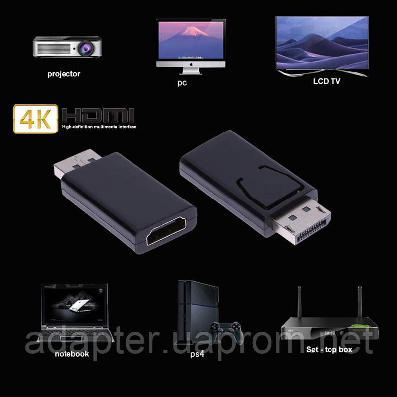 Переходник HDMI AF - DP AM (HDMI-Display Port)