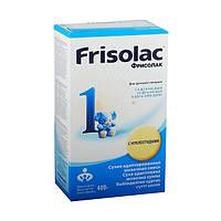 Сухая детская молочная смесь Фрисолак 1 с нуклеотидами от Friso, 400 г