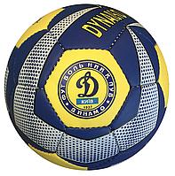 Футбольный мяч ДИНАМО-КИЕВ (FB-0047-161)