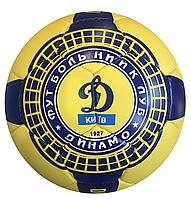 Футбольный мяч ДИНАМО-КИЕВ (FB-0047-DN2)