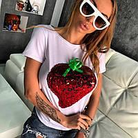 Женская летняя футболка с клубникой из пайеток